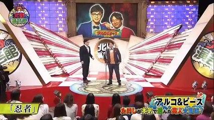 アルコ&ピース THE MANZAI 2012 漫才「忍者」