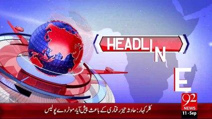Headlines - 06:00 AM – 11 Sep 15 - 92 News HD