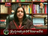Part 1/2 - Sonia Gandhi corruption exposed by Subramanian Swamy