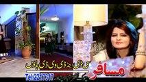 Loba Mey Da Khpal Zargi Na   Gul Sanga   Khyber Hits VOL 25 Pashto HD