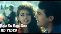Raja Ko Rani See Pyar HD Video Song - Amir Khan & Manisha - Akele Hum Akele Tum - Old is gold song - Kumar sanu hit song- Best olf indian song