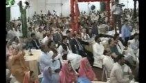 Bilawal Bhutto Zardari urdu speech