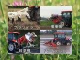 GJシリーズ|トラクター < 三菱農機|株式会社唐沢農機サービス