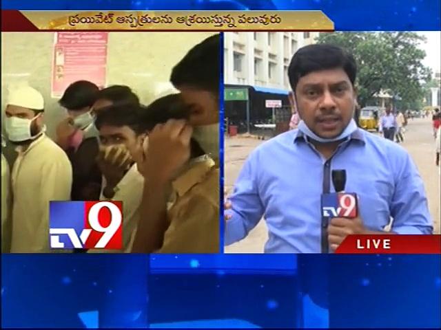 Swine flu back in Hyderabad