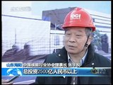 China steps up building nuclear power plants - CCTV 100108