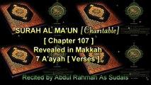 SURAH AL MA'UN [Chapter 107] Recited by AbdulRahman As Sudais