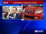 Mahindra launches TUV 300|ED Pawan Goenka Shares Details