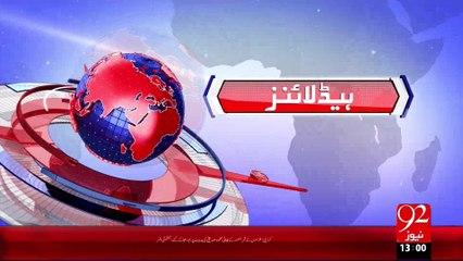 Headlines - 01:00 PM – 11 Sep 15 - 92 News HD
