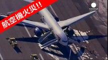 アメリカ ラスベガスのマッカラン国際空港でイギリス航空会社ブリティッシュ・エアウェイズ旅客機炎上、乗客避難7人軽傷