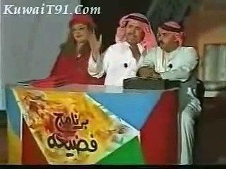 [6-17] مسرحية فضيحة للفنان طارق العلي