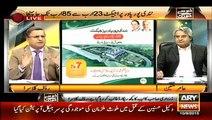 Rauf Klasra and Amir Mateen Bashing Shehbaz Sharif & Khawaja Asif for blaming Babar Awan for Nandipur