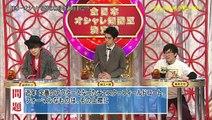 [3/4] カルチュラサークル 今キテるポップカルチャーをトークとコントで紹介! 2月1日