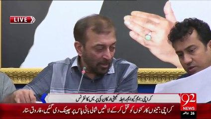Karachi: Press Conference of Farooq Sattar