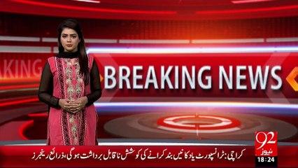 Karachi: Rangers announced to take severe action against strike, Sources