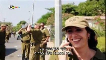 מירי רגב - אמנון לוי 2