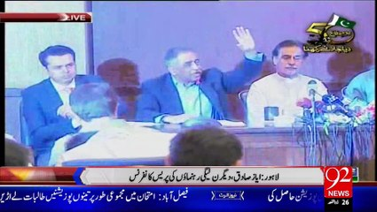 Lahore: Press Conference of PML (N) workers
