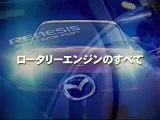 Motore rotativo Mazda RX8 idrogeno Mechanism of Rotary Engine Rx8 hydrogen