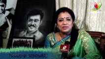 Poornima Bhagyaraj I'm Excited To Act With Mohanlal And Vijay in Jilla | Latest Tamil Movies