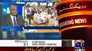 Aapas ki Baat Full Geo News Show September 11, 2015