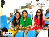 Pakistan Domestic T20 Tournament Hier Cool & Cool Cup