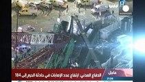 Arabie Saoudite : au moins 87 morts dans la chute d'une grue à La Mecque