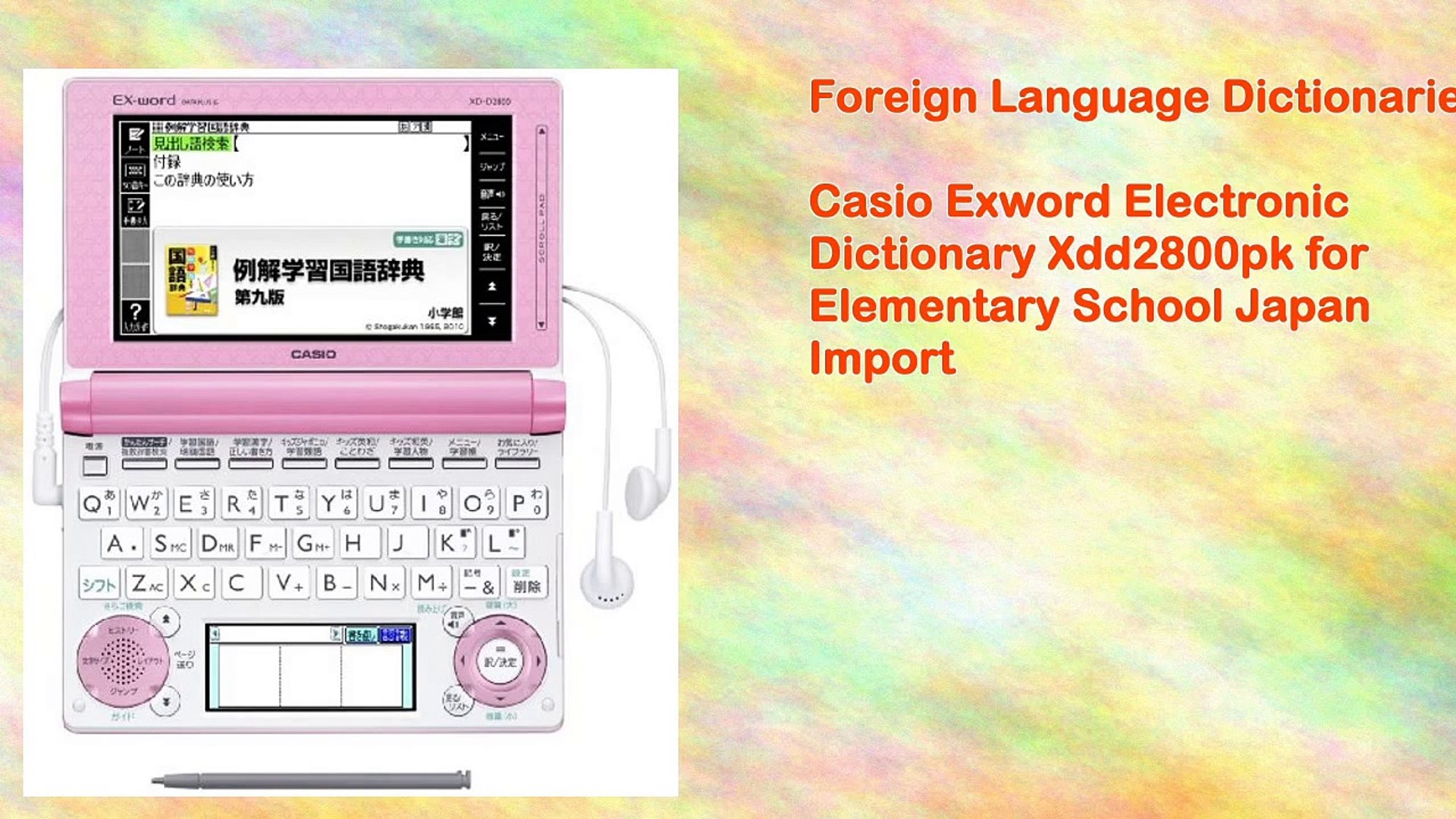 Casio Exword Electronic Dictionary Xdd2800pk for Elementary School Japan  Import