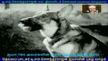 Enga Veettu Mahalakshmi    song  1957 (TMS Legend),