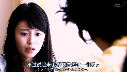 民王 第7集 Tamiou Ep7
