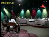 Ethiopian Politics: Parties Debate3-Round2 Election 2010 , Part 10 of 10 : MEDREK (Opposition Party)