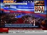 Обращение Путина к Русской Нации. Максимальное распространение!