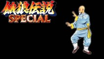 Fatal Fury Special - How Can China Have 4000 Years of History 'Theme of Tung Fu Rue' (Arranged)