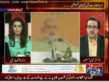 Pakistani Media Making Fun Of Pakistan Comparing With India And Other Nations 7th June 2015