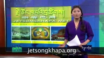 Cyber Tibet Dec 26, 2014 དྲ་སྣང་གི་བོད། ༢༠༡༤ ཟླ་༡༢ ཚེས་༢༦