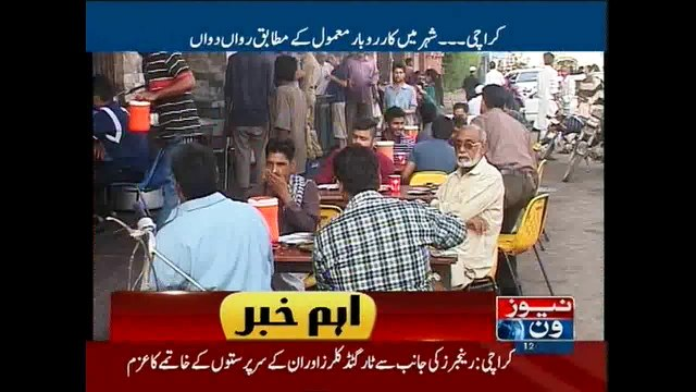 Karachi continues usual routine despite MQM's call to observe day of mourning