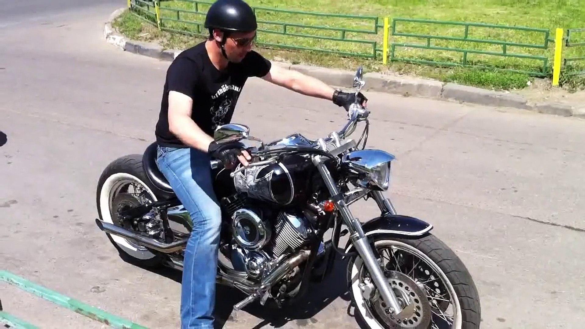 Yamaha dragstar bobber