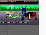 【集団ストーカー】 反日ギャングストーカー撃退RPG「カルトモンスター、訪問カルト魔人ピンポンDASH戦」Battle Action