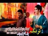 Nan Saba Da Meene Zamana ,  Nazanin Anwar ,  Pashto New Song Album 2015 ,  Da Kasoor Zama Da Zra De Pashto HD