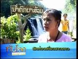 27NOV10 THAILAND's NEWS 6of6; ฉลอง 450 ปี เวียงจันทน์, ลาว