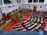 ομιλία για την Παιδεία στην Βουλή, 23.1.2009