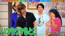 2015/9/13_吉本新喜劇_ブンブブーン
