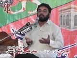 Zakir Najam ul Hassan Notak-Dhamali Syedan Gujrat-28th August 2014