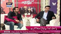 Humayun And Vasay Bashing All The Criticisers Who Are Criticise Their New Movie - Video Dailymotion