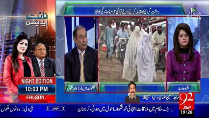 Baat Hai Pakistan Ki 12-09-2015 - 92 News HD