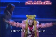 Excite A Ghost Mystery Japanese Subtitled