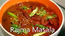 Rajma Masala Recipe   Kidney Beans Curry Recipe   Indian Main course   Veg Recipes Indian by Shilpi