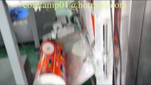 1.5kg washing powder packaging machine ,vertical packing machine for washing powder