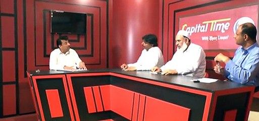 راجہ ضیاء الحق شہزادہ خان اور نوید ملک بلدیاتی الیکشن کے حوالے سے گفتگو کرتے ہوئے,وڈیو دیکھنے کے لیے کلک کریں