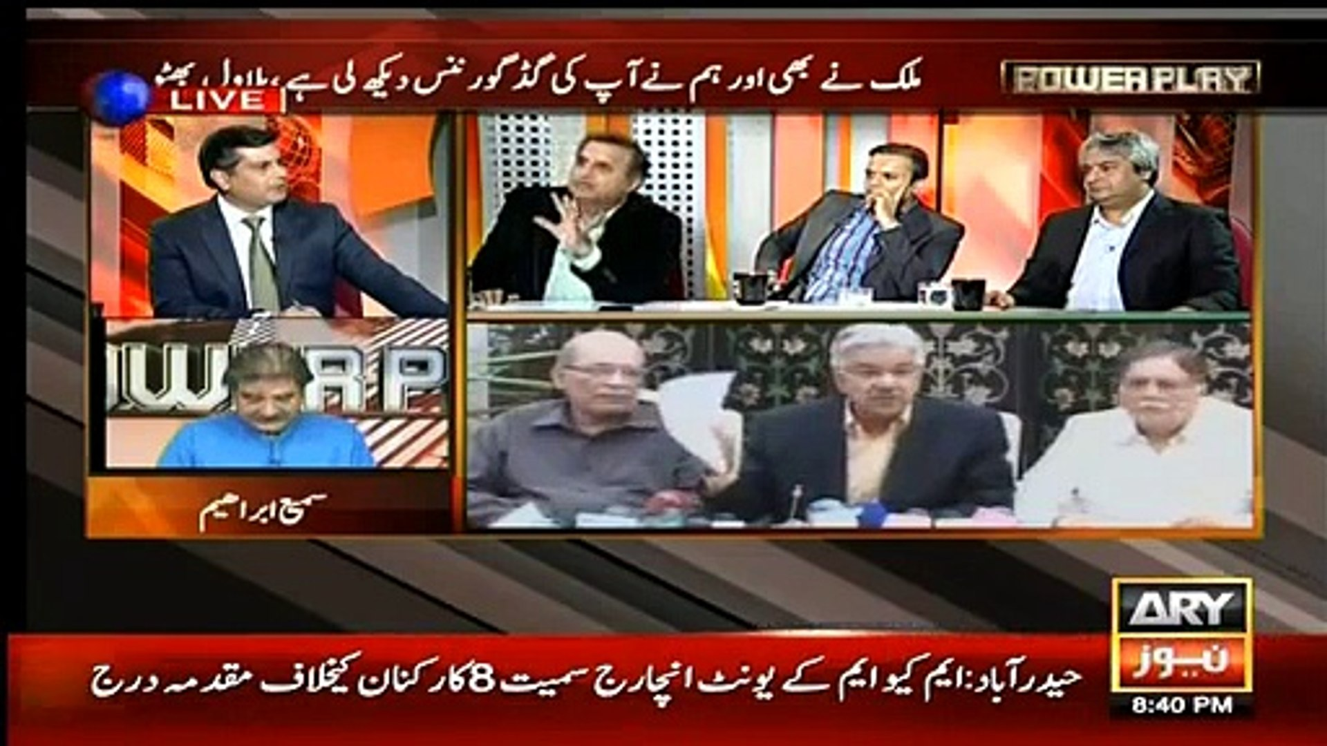 Why Khawaja Asif Started Crying in Front of Nawaz Sharif:- Rauf Klasra Telling