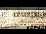 IRS TAX FRAUD PENALTIES PART II - ADVANCE TAX RELIEF LLC