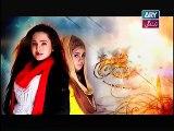 Behnein Aisi Bhi Hoti Hain Episode 299 Full on Ary Zindagi 22nd September 2015